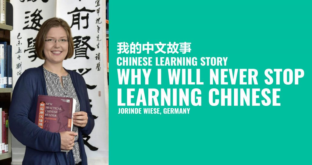 why-i-will-never-stop-learning-chinese-chinese-learning-story-jorinde-wiese-fi