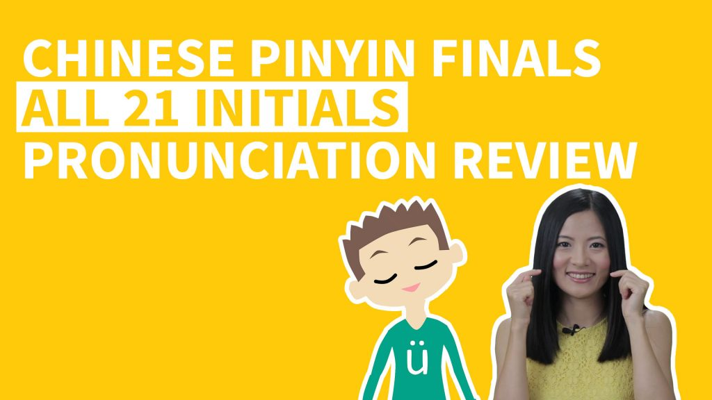 +Video This is a complete Pinyin Review of all 21 Pinyin Initials Pronunciation. It covers how to pronounce Pinyin consonants, and has Pinyin Initials quiz.