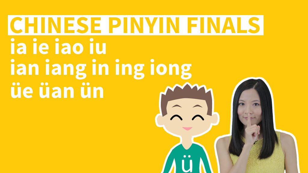"+Video Learn Pinyin spelling rules of ""Pinyin u with two dots"", the tricky Pinyin sound, and practice a Pinyin list of more Compound Finals and Nasal Finals"