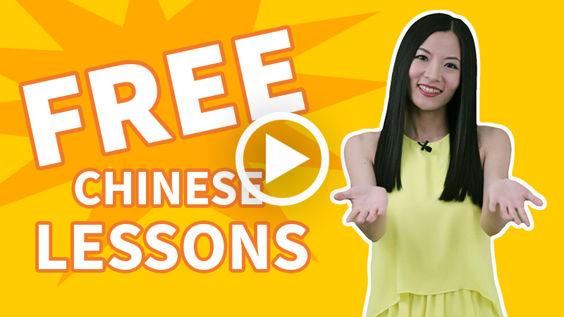 Enjoy 100+ ChineseFor.Us free Chinese lessons. Learn free Chinese lessons for beginners, free HSK lessonsl Enjoy all our free videos to learn Chinese!