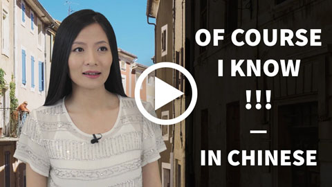 Free Chinese Lessons, Speak Chinese Like A Native