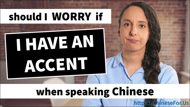 How to practice Chinese pronunciation and improve Chinese pronunciation? Is it possible to have perfect Chinese pronunciation? We'll answer these questions.