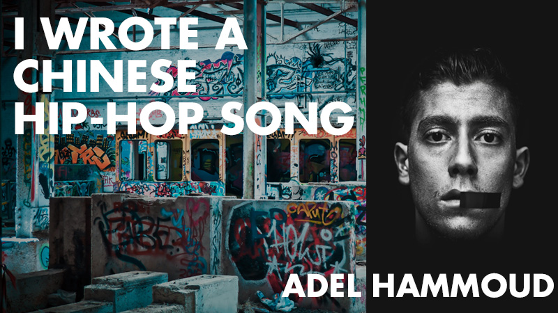 i-wrote-a-chinese-hip-hop-song-adel-hammoud-feature-image