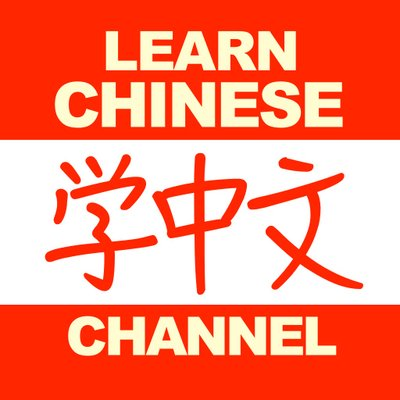 Learn-Chinese-Channel