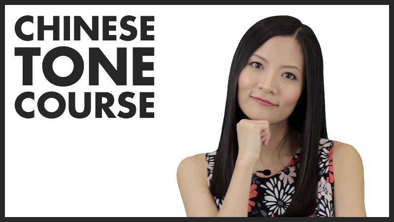course-page-top-chinese-tone-course