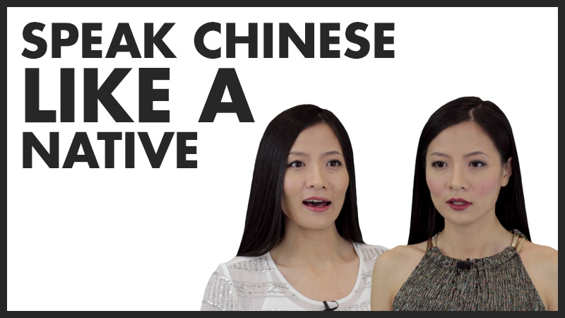 course-page-top-speak-chinese-like-a-native