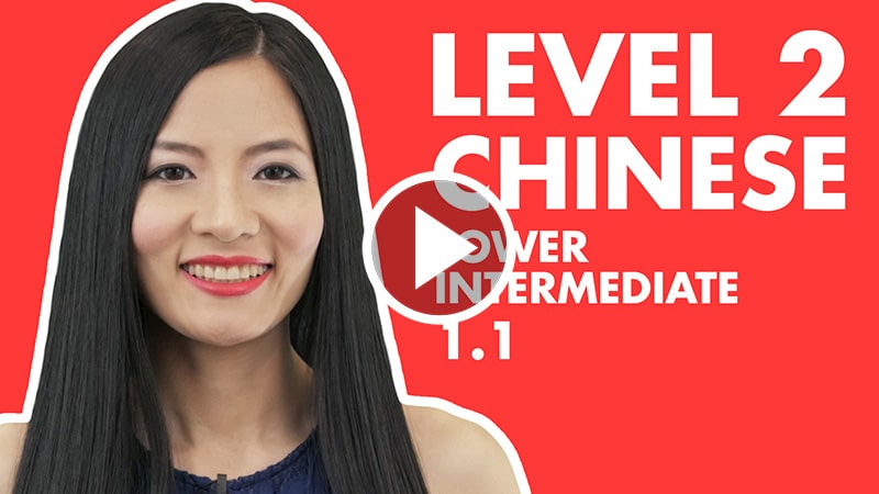 Learn Chinese online learn Mandarin Chinese online learn mandarin online